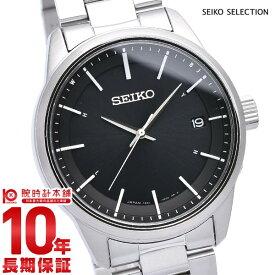 【18日限定!店内最大ポイント38.5倍!】 セイコーセレクション SEIKOSELECTION SBTM255 [正規品] メンズ 腕時計 時計【24回金利0%】