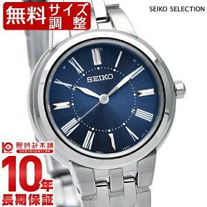 【最大3万円OFFクーポン&最大ポイント52倍!25日まで!】 セイコーセレクション SEIKOSELECTION SSDY025 [正規品] レディース 腕時計 時計