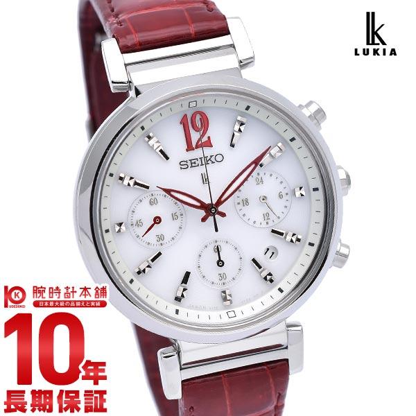 セイコー ルキア LUKIA SSVS035 [正規品] レディース 腕時計 時計【36回金利0%】【あす楽】