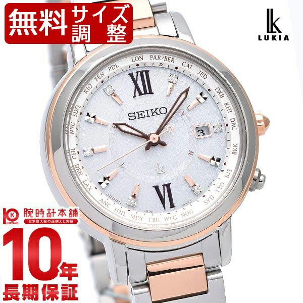 セイコー ルキア LUKIA SSQV034 [正規品] レディース 腕時計 時計【36回金利0%】【あす楽】