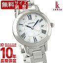 セイコー ルキア LUKIA SSQW035 [正規品] レディース 腕時計 時計【24回金利0%】