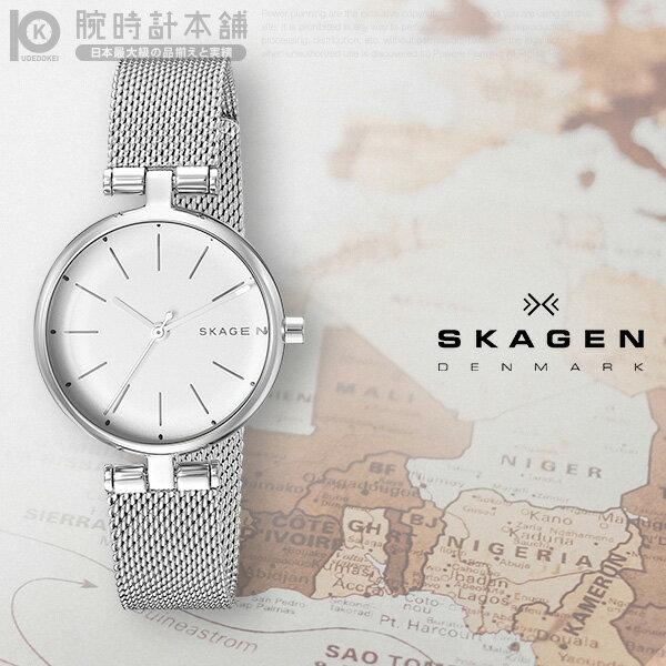 スカーゲン レディース SKAGEN シグネチャー SKW2642 レディース