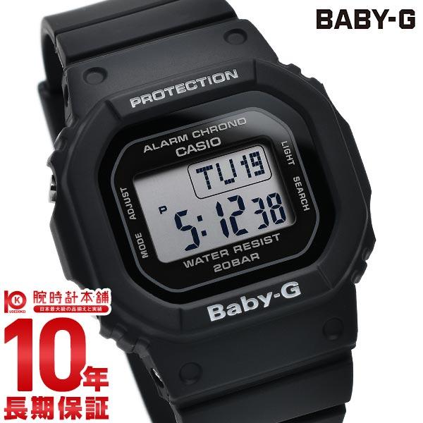 カシオ ベビーG BABY-G BGD-560-1JF [正規品] レディース 腕時計 時計(予約受付中)