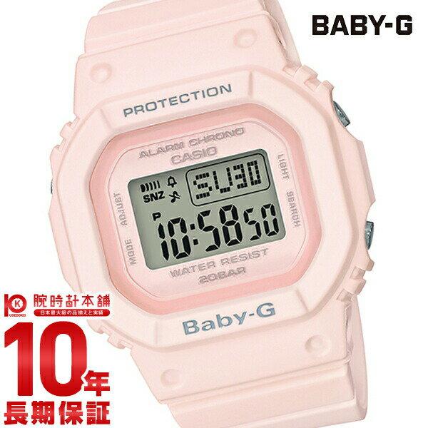 カシオ ベビーG BABY-G BGD-560-4JF [正規品] レディース 腕時計 時計(予約受付中)