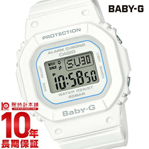 カシオ ベビーG BABY-G BGD-560-7JF [正規品] レディース 腕時計 時計(予約受付中)