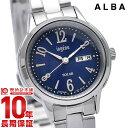 セイコー アルバ ALBA AHJD104 [正規品] レディース 腕時計 時計【あす楽】