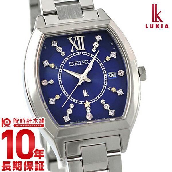 【ポイント10倍】セイコー ルキア SEIKO LUKIA クリスマス限定モデル 限定3000本 ソーラー 電波時計 電波 ソーラー SSVW111 [正規品] レディース 腕時計 時計【あす楽】
