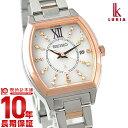 【500円割引クーポン】セイコー ルキア LUKIA クリスマス限定モデル 限定3000本 SSVW112 [正規品] レディース 腕時計…