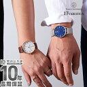 500円割引クーポン!トランスコンチネンツ 腕時計 メンズ レディース ペアウォッチ 人気 ユニセックス プレゼント ク…