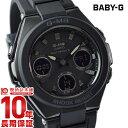 【15日限定!店内最大ポイント52倍&2000円OFFクーポン】 カシオ ベビーG BABY-G MSG-W100G-1AJF [正規品] レディース 腕時計 時計(予約受付中)