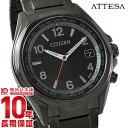 シチズン アテッサ CITIZEN ATTESA エコドライブ 電波時計 ブラック・チタニウム ダイレクトフライト30周年 限定モデル 限定1500本 CB10...