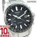 セイコー アストロン ASTRON ソーラー電波 電波ソーラー SBXB161 [正規品] メンズ 腕時計 時計