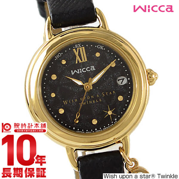 シチズン ウィッカ wicca Wish upon a star Twinkleコラボモデル 限定1850本 限定BOX付 KL0-529-50 [正規品] レディース 腕時計 時計【36回金利0%】【あす楽】