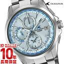 カシオ オシアナス OCEANUS OCW-T2610H-7AJF [正規品] メンズ 腕時計 時計【36回金利0%】(予約受付中)