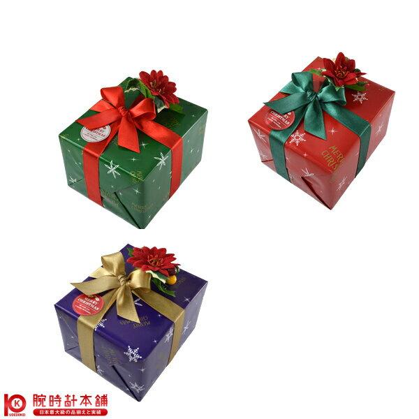 【ポイント最大30倍!&最大9万円OFFクーポン!15日0時から!】プレゼント 女性 男性 ギフト ラッピング 包装 クリスマス 選べる3パターン サービス 時計 クリスマスプレゼント