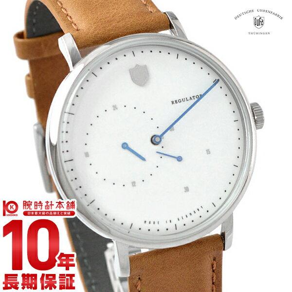 【8000円割引クーポン】ドゥッファ DUFA アールト DF-9017-05 [正規品] メンズ 腕時計 時計