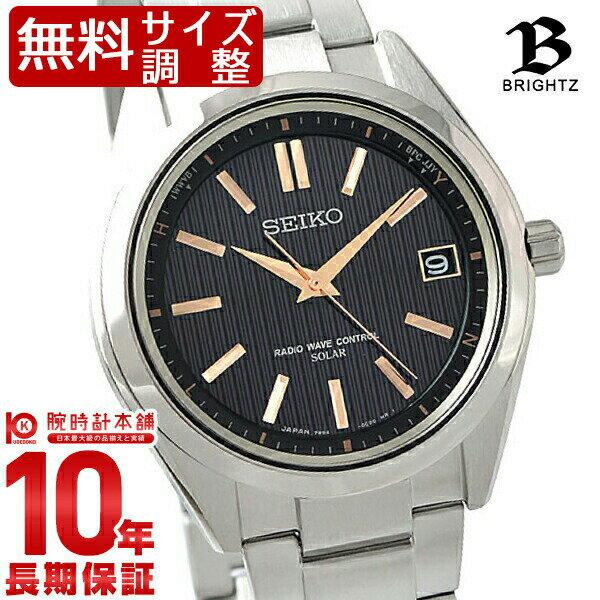 【最大3万円OFFクーポン!20日0時から】【さらに当店ならポイント最大45倍!】セイコー ブライツ BRIGHTZ SAGZ087 [正規品] メンズ 腕時計 時計【24回金利0%】
