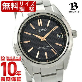 【30日は店内最大ポイント41倍!】 セイコー ブライツ BRIGHTZ SAGZ087 [正規品] メンズ 腕時計 時計【24回金利0%】
