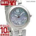 セイコー ドルチェ&エクセリーヌ DOLCE&EXCELINE SWCW133 [正規品] レディース 腕時計 時計【36回金利0%】
