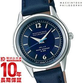 マッキントッシュフィロソフィー MACKINTOSHPHILOSOPHY ソーラー ステンレス FDAD990[正規品] レディース 腕時計 時計
