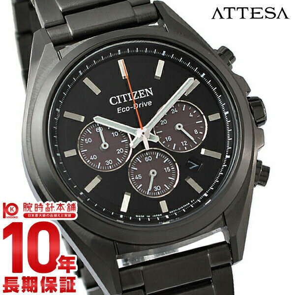 シチズン アテッサ ATTESA ブラックチタン エコドライブ ソーラー チタン ビジネス 人気 CA4394-54E[正規品] メンズ 腕時計 時計【24回金利0%】父の日 プレゼント ギフト【あす楽】