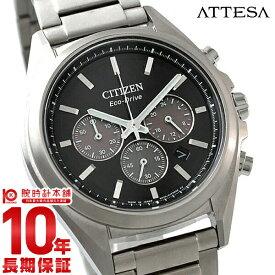 シチズン アテッサ エコドライブ メンズ 腕時計 チタン 防水性 ブラック CITIZEN ATTESA CA4390-55E