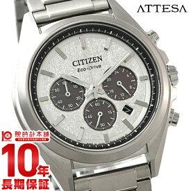 シチズン アテッサ ATTESA エコドライブ ソーラー チタン ビジネス 人気 CA4390-55A[正規品] メンズ 腕時計 時計【24回金利0%】【あす楽】