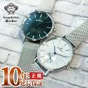 オロビアンコ Orobianco タイムオラ センプリチタス OR-0061-101 OR-0061-35 替えベルト付き[正規品] メンズ&レディース 腕時計...