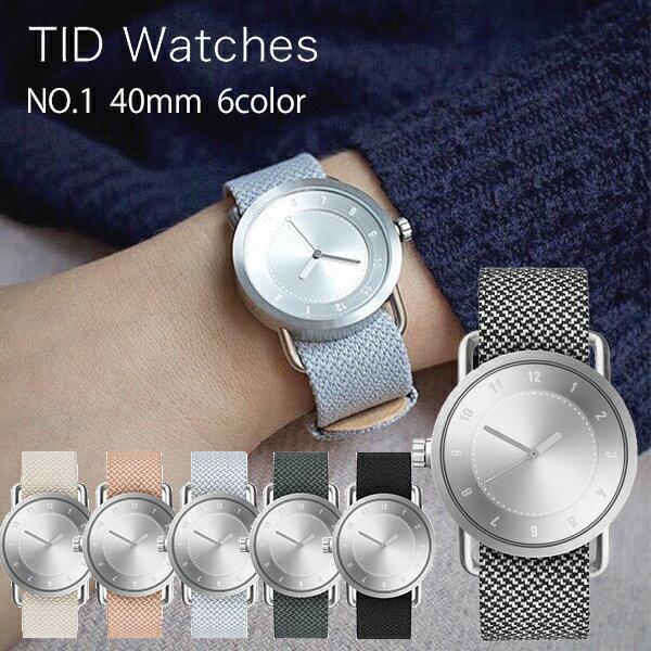 【ポイント最大13倍!19日23:59まで】【3000円割引クーポン】ティッドウォッチ TID Watches No.1 TID01-TWSV/SAND [正規品] メンズ&レディース 腕時計 時計