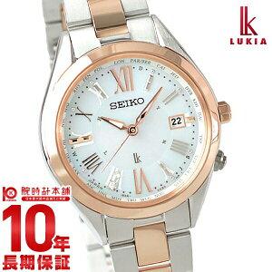 セイコー ルキア LUKIA ソーラー電波 電波 ソーラー チタン SSQV040[正規品] レディース 腕時計 時計【24回金利0%】