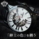 【プレゼントに選ばれています】オロビアンコ 時計 腕時計 メンズ 限定モデル OR-0011-PP1 オラクラシカ スーツ ビジ…