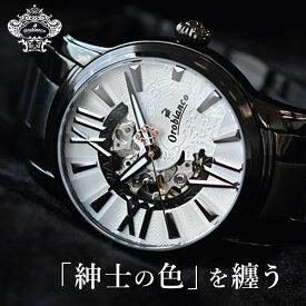 【プレゼントに選ばれています】オロビアンコ 時計 腕時計 メンズ 限定モデル OR-0011-PP1 オラクラシカ スーツ ビジネス プレゼント 男性 40代 Orobianco 正規品【あす楽】
