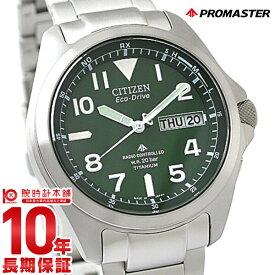 シチズン プロマスター PROMASTER ソーラー電波 PMD56-2951 [正規品] メンズ 腕時計 時計【24回金利0%】