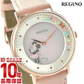 シチズン レグノ REGUNO ディズニーコラボ ミニー 800本限定 限定BOX付 ソーラー ステンレス KP3-163-10[正規品] レディース 腕時計 時計