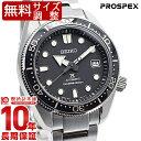 【3000円割引クーポン】セイコー プロスペックス PROSPEX SBDC061 メンズ
