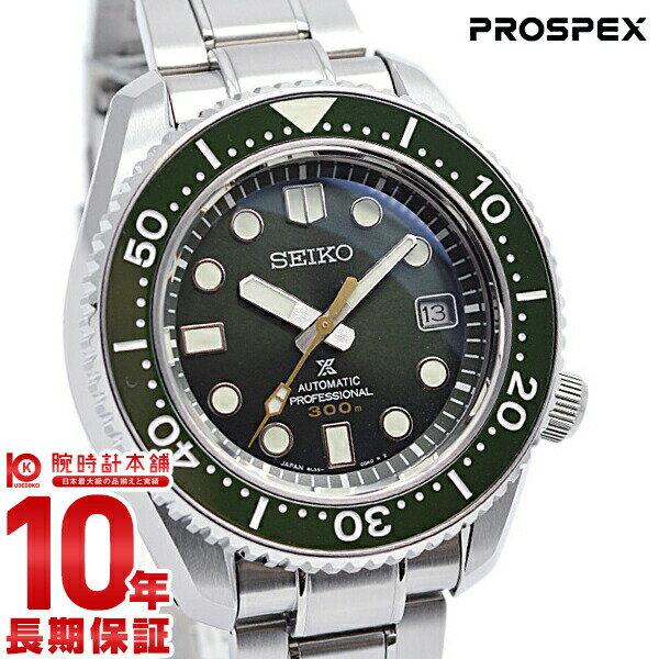 【本日ポイント最大34倍!】セイコー プロスペックス PROSPEX ダイバーズ誕生50周年記念限定 800本限定 メカニカル 自動巻き ステンレス SBDX021 [正規品] メンズ 腕時計 時計【あす楽】