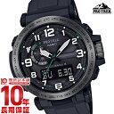 カシオ プロトレック PROTRECK ソーラー PRW-6600Y-1JF[正規品] メンズ&レディース 腕時計 時計【24回金利0%】(予約受付中)