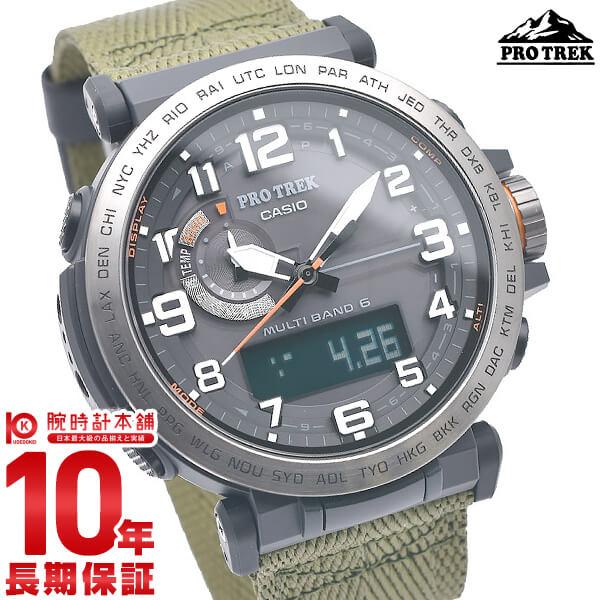 カシオ プロトレック PROTRECK ソーラー PRW-6600YB-3JF[正規品] メンズ&レディース 腕時計 時計【24回金利0%】 クリスマスプレゼント