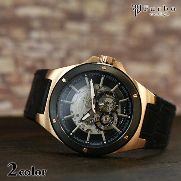 フルボ 時計 フルボデザイン 腕時計 Furbo F2501PBKBK メンズ父の日 プレゼント ギフト【あす楽】
