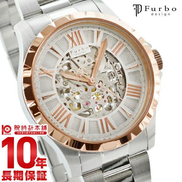 フルボ 時計 フルボデザイン 腕時計 Furbo F5021PSISS メンズ父の日 プレゼント ギフト【あす楽】