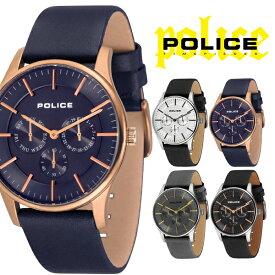 【20日は店内最大ポイント37倍!】 【5000円割引クーポン】ポリス POLICE 腕時計 イタリア ビジネス スーツ カジュアル プレゼント 14701JS-02/14701JSR-03/14701JS-01/14701JS-61
