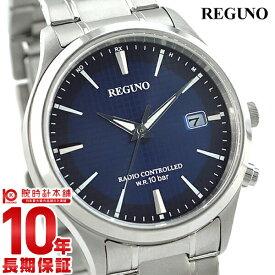 シチズン レグノ REGUNO ソーラーテック電波 KL8-911-71 メンズ
