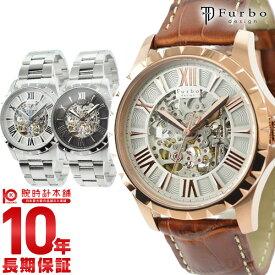 フルボ 時計 フルボデザイン 腕時計 Furbo メンズ F5021SISS/F5021BKSS/F5021PSIBR スケルトン オープンハート