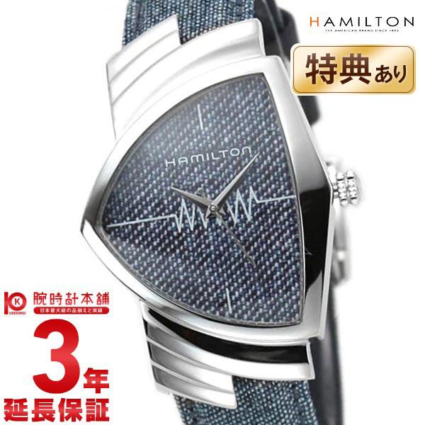 【ポイント最大30倍!&最大9万円OFFクーポン!15日0時から!】ハミルトン ベンチュラ 腕時計 HAMILTON べンチュラ H24411941 メンズ クリスマスプレゼント