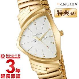 ハミルトン ベンチュラ 腕時計 HAMILTON べンチュラ H24301111 メンズ【24回金利0%】