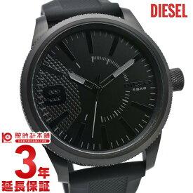 ディーゼル 時計 DIESEL ラスプ DZ1807 メンズ
