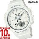 カシオ ベビーG BABY-G BGS-100SC-7AJF レディース【あす楽】