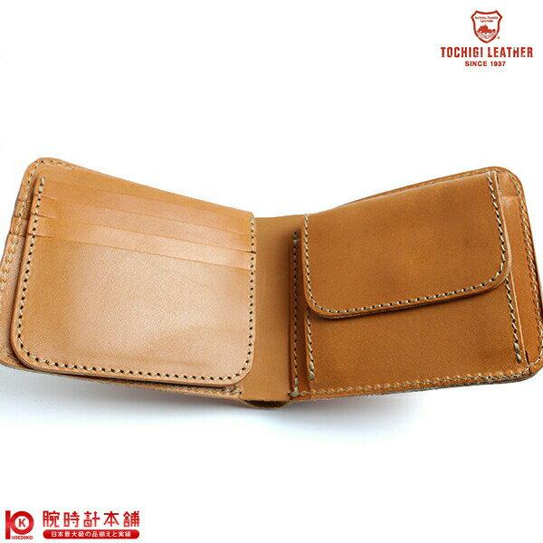 【2000円割引クーポン】財布 二つ折り財布 JP-2000DBR ユニセックス