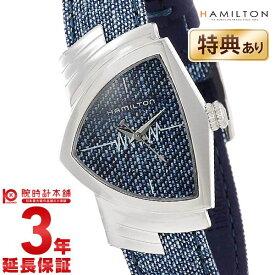 ハミルトン ベンチュラ 腕時計 HAMILTON H24211941 レディース【24回金利0%】