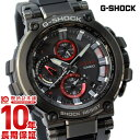 カシオ Gショック G-SHOCK  MT-G MTG-B1000B-1AJF メンズ(予約受付中)